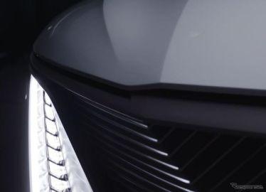 キャデラック、最上級EVセダン『セレスティック』開発中…CES 2021