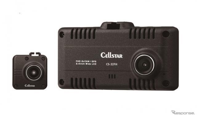 セルスターCS-32FH ドライブレコーダー《写真提供 セルスター》