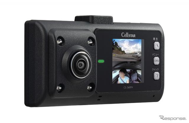 セルスターCS-360FH ドライブレコーダー《写真提供 セルスター》