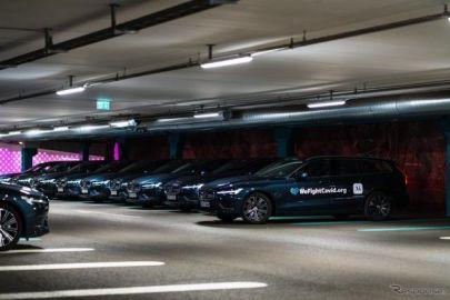 ボルボカーズ、ロボタクシーを実際の都市でテスト予定…排出量ゼロの都市づくりを支援