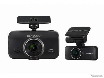 ケンウッド、2カメラドラレコに音声コマンド機能を搭載…あおり運転の自動録画も追加