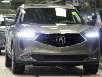アキュラの最上級SUV『MDX』新型、生産開始…2月に米国発売