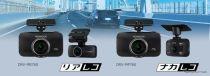 2カメラドライブレコーダー DRV-MP760(左)とDRV-MR760《写真提供 JVCケンウッド》