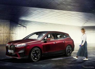 BMWの新型EV『iX』、Appleと共同開発の「デジタルキー・プラス」初採用へ…2021年後半に発売