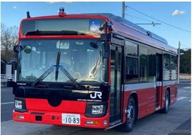 自動運転レベル3の大型バス、BRT専用で走行試験へ JR東日本が製作
