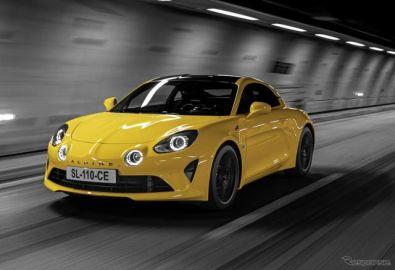 アルピーヌとロータス、次世代EVスポーツカー共同開発へ…提携に向けて覚書に署名
