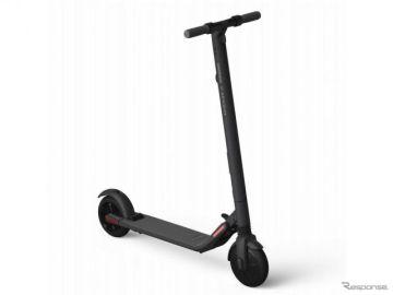 電動キックボードが自転車専用路を走行…長谷川工業の計画を認定 経産省