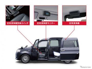 デンソー、タクシー・バス向け空気清浄機&空気清浄度モニターを開発