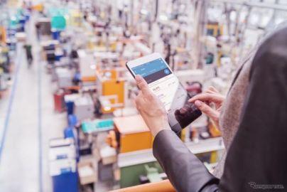ZFとマイクロソフトが戦略的提携…工場のデジタル化を推進