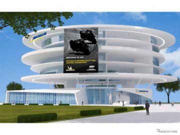 ミシュラン、初の2輪用タイヤバーチャル展示会を1月28日より開催