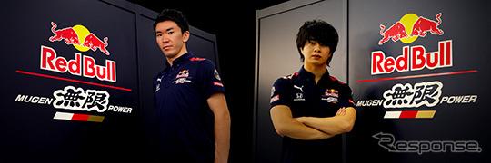 笹原右京(左)と大湯都史樹《画像提供 M-TEC》