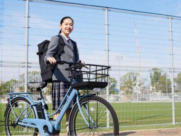 あさひ、高耐久の通学向け電動アシスト自転車発売へ