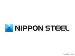 日本製鉄、超ハイテン鋼板の供給体制を強化 自動車業界の車体軽量化ニーズに対応