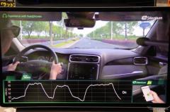コーンズテクノロジー、サイレンチウム社のノイズキャンセリングを初展示…オートモーティブワールド2021