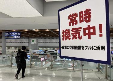 「オートモーティブワールド」東京ビッグサイトで開幕、オンライン商談も 22日まで