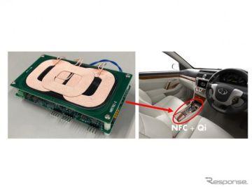DNP、ワイヤレス充電機能一体化のデジタルキー認証モジュールを開発…オートモーティブワールド2021