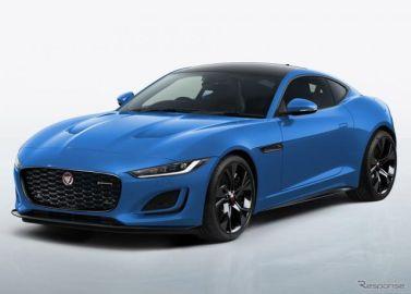 ジャガーの名車『Dタイプ』のレース初勝利に敬意、Fタイプ に限定車 3月英国発売