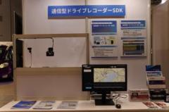 JVCケンウッド、通信型ドライブレコーダーSDKを初公開…オートモーティブワールド2021