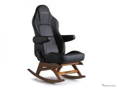 ブリッドのスポーツシートがロッキングチェアに、絶妙のゆらぎで至高の寛ぎを提供