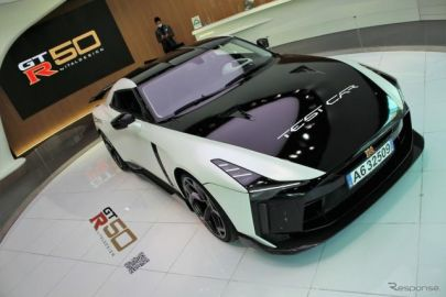 【日産 GT-R50 by イタルデザイン】究極のGT-Rには過去のデザインモチーフも…プロジェクトブランディングマネージャー[インタビュー]