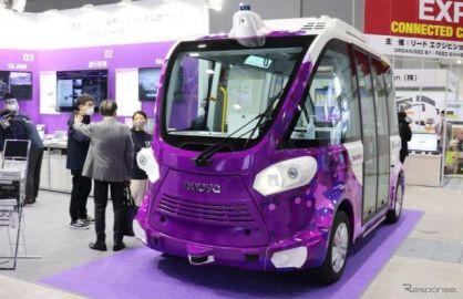 フランス製自動運転バス NAVYA『EVO』登場、その運行管理を支えるエッジとクラウド…オートモーティブワールド2021