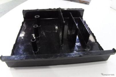 クルマの軽量化に貢献するプレス成型用高剛性樹脂材料、東洋紡が提案…オートモーティブワールド2021