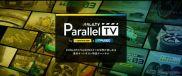ダンロップ「Parallel TV」《写真提供 住友ゴム工業》