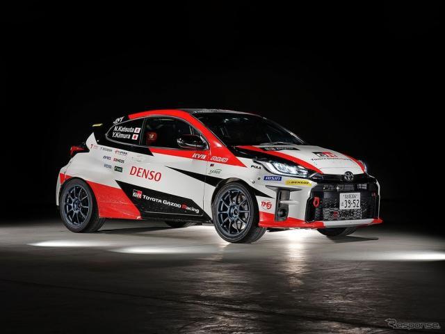 2021年参戦車両( GR YARIS GR4 Rally )《画像提供 トヨタ自動車》