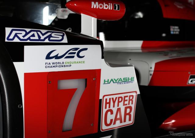 WECの新たな最高峰クラス「ハイパーカー」には5台がシーズンエントリー。《写真提供 TOYOTA》