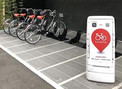 MaaSアプリにシェアサイクルを導入、日本ユニシスなど実証実験へ
