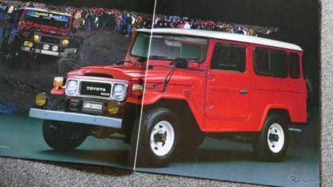 日本の四角い「クロカン4WD」たち【懐かしのカーカタログ】