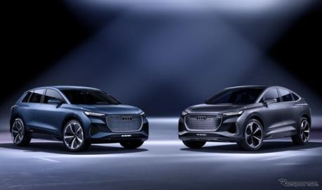 アウディの新型EV『Q4』、「スポーツバック」とともに2021年発売へ