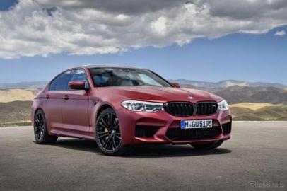 BMW M5 など、異常時にエンジン警告灯が点灯しないおそれ リコール