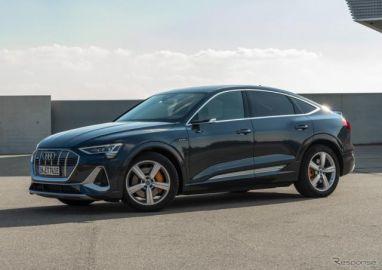 アウディが電動車を30車種に拡大、25モデルはフルEVに 2025年までに