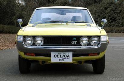 トヨタ 、セリカ の名称の商標登録を申請…米国