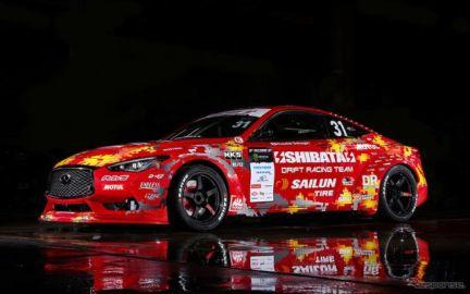 インフィニティ、D1GP参戦の柴田自動車を「公認サポーター」として認定