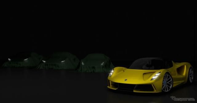 ロータスカーズ、エリーゼ など3車種の生産を年内に終了へ…後継車を開発