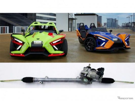 KYB、パワースポーツ車両向けに電動パワーステアリングを開発