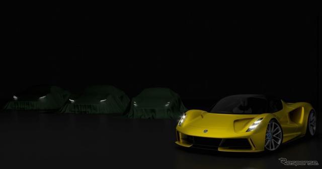 ロータスカーズの次世代スポーツカー「タイプ131」の3車種とEVハイパーカー「エヴァイヤ」《photo by Lotus Cars》