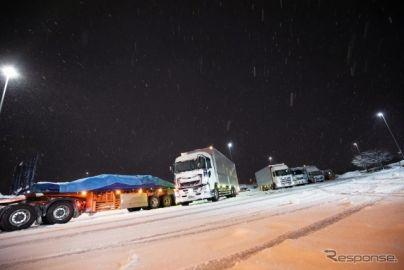 冬用タイヤの点検義務付け---トラック・バス運送事業の整備管理者と運行管理者に