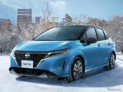 日産、2030年代早期に全新型車を電動化---内田社長「チャンスととらえ、覚悟をもって取り組む」[新聞ウォッチ]