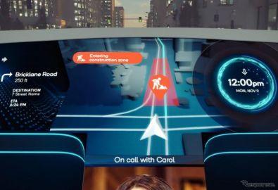 GMとクアルコム、次世代のデジタルコックピットなどを共同開発