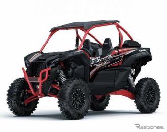 カワサキ、オフロード四輪車「TERYX」シリーズ3機種を北米などで発売