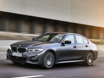 BMW 3シリーズ に入門PHV「320e」、燃費は76.9km/リットル…3月に欧州設定