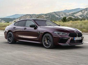 BMW M8 にカーボンシート、他のMモデルの装備も更新…2021年春から欧州で