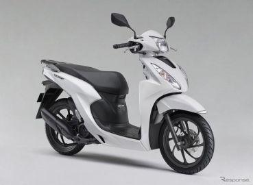 ホンダ ディオ110 新型発売へ、新設計のエンジン&フレーム採用