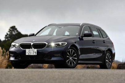 BMW 3シリーズツーリング にエントリーモデル登場…318iツーリング[詳細画像]