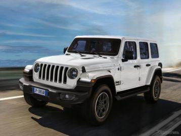 ジープに80周年記念車、ラングラー や コンパス に設定 今春欧州発売へ