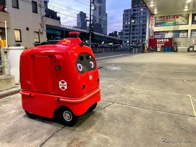 サービスステーションに自動宅配ロボットを配備《写真提供 ENEOSホールディングス》