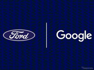 フォードモーターとグーグルが新たな提携…「Android」を2023年から車載化へ